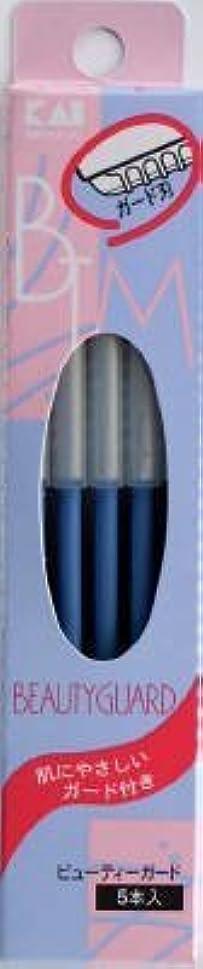 貝印 ビューティーガード  5本入り BTMG-5F #ガード付ステンレス刃のロングセラーL型カミソリ × 20個