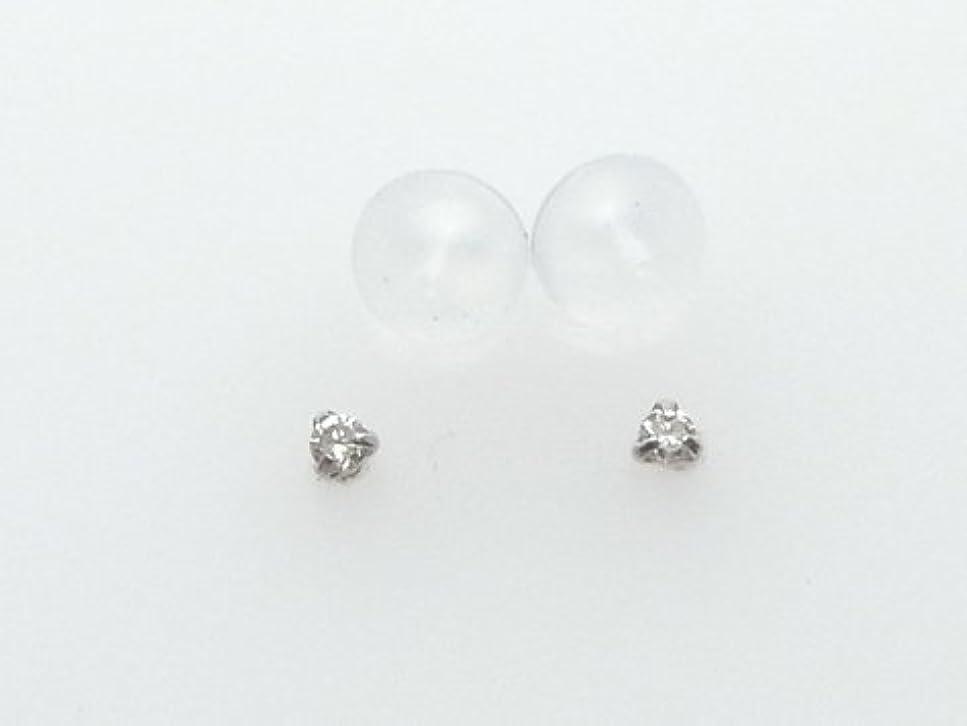 スパン承知しましたアセ(ジュエリーWADA) K14 WG (ホワイトゴールド) 天然 ダイヤモンド ピアス 1ミリ (ケース?保証書付) (888)