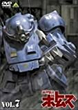 装甲騎兵 ボトムズ VOL.7 [DVD]
