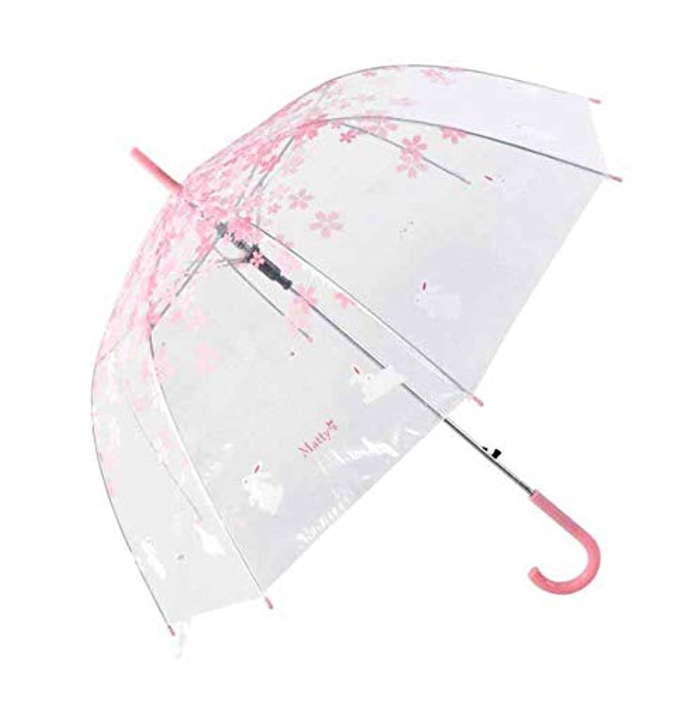 干渉する破産ストレッチChuangshengnet 傘さくら透明傘ピンクの傘素敵な傘 (Color : A)