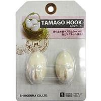 【5パックセット】壁掛けフック たまごフックS (1パック2個入り) マグネットタイプ アイボリー シロクマ 日本製