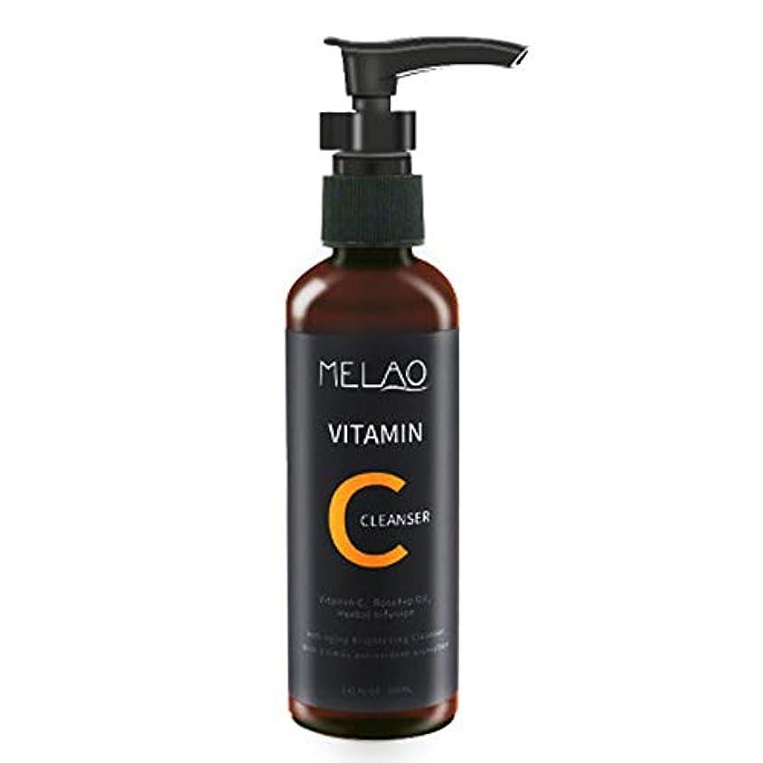 ジャベスウィルソン批判的潤滑するLazayyii ビタミンCのクレンジングの泡立つ洗剤はにきびの洗濯用ミルクを取り除きます (ブラック)