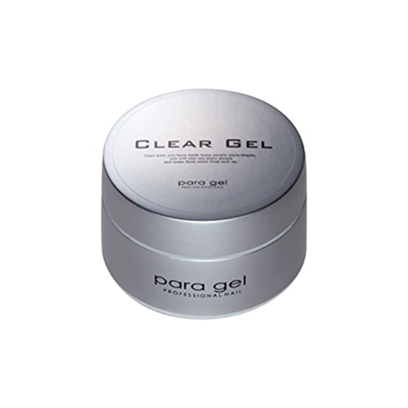 減少私たちの基礎para gel クリアジェル 10g サンディング不要のベースジェル
