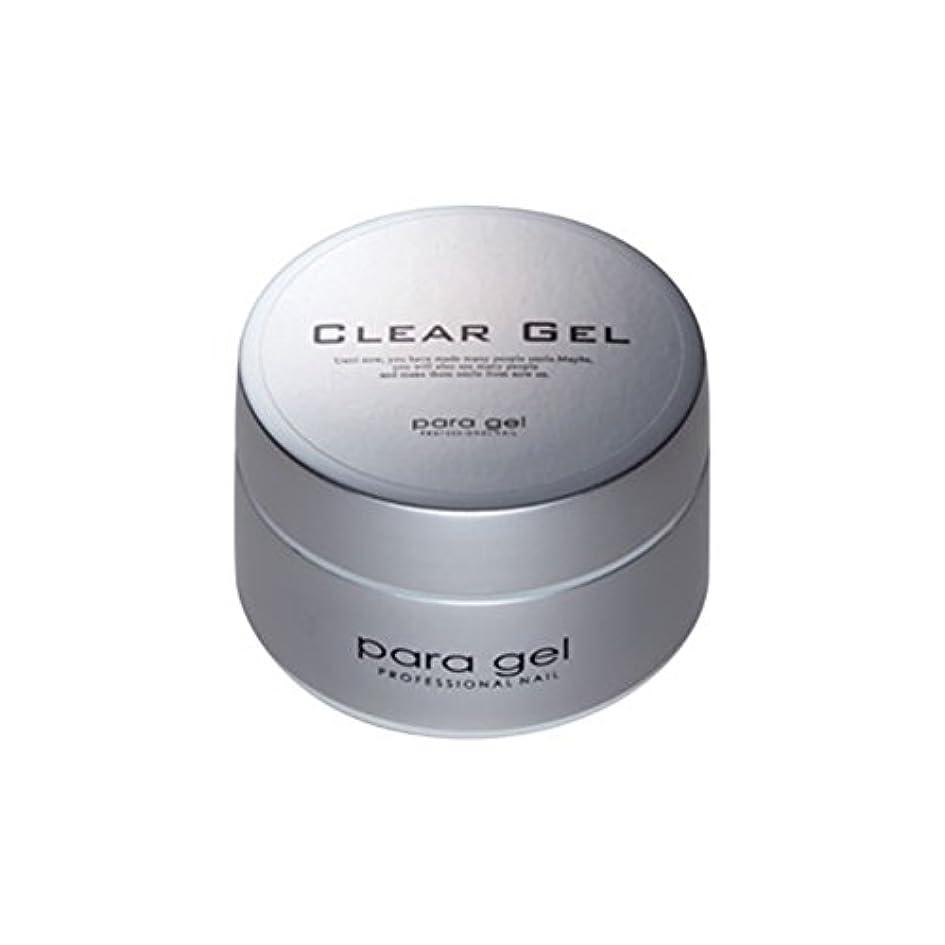 液体符号おもしろいpara gel クリアジェル 10g サンディング不要のベースジェル