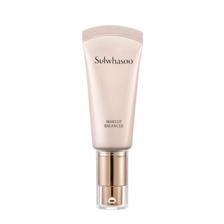 ボット添付夫婦[Sulwhasoo] Makeup Balancer メイクアップバランサ (1. Light Pink) 35ml [並行輸入品]