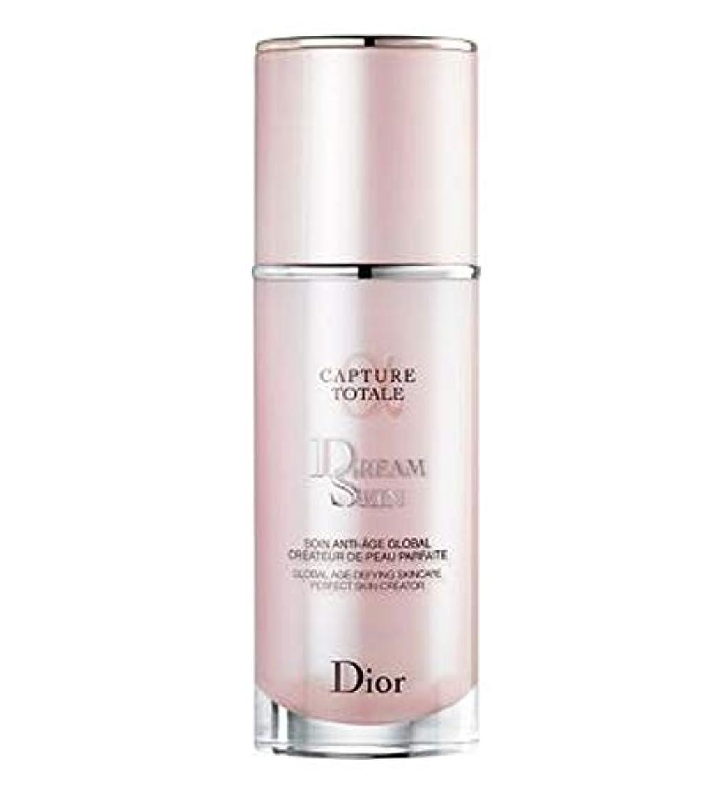 戦争発見矛盾する[Dior] グローバル時代挑むスキンケア完璧な肌クリエータ50ミリリットルDreamskinディオールカプチュールR60 - Dior Capture Totale Dreamskin Global Age-Defying...