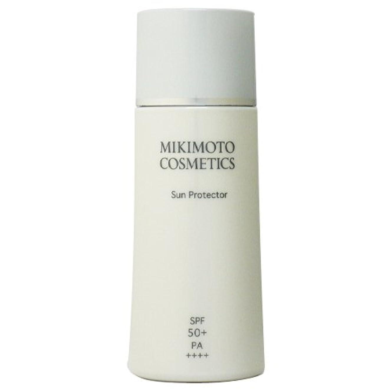 イノセンス干渉する表示ミキモト化粧品 MIKIMOTO コスメティックス サンプロテクター SPF50+ PA++++ 40mL [ヘルスケア&ケア用品]