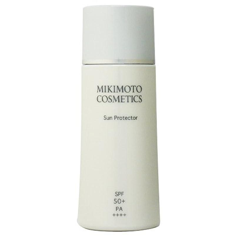 学習者異議電気的ミキモト化粧品 MIKIMOTO コスメティックス サンプロテクター SPF50+ PA++++ 40mL [ヘルスケア&ケア用品]