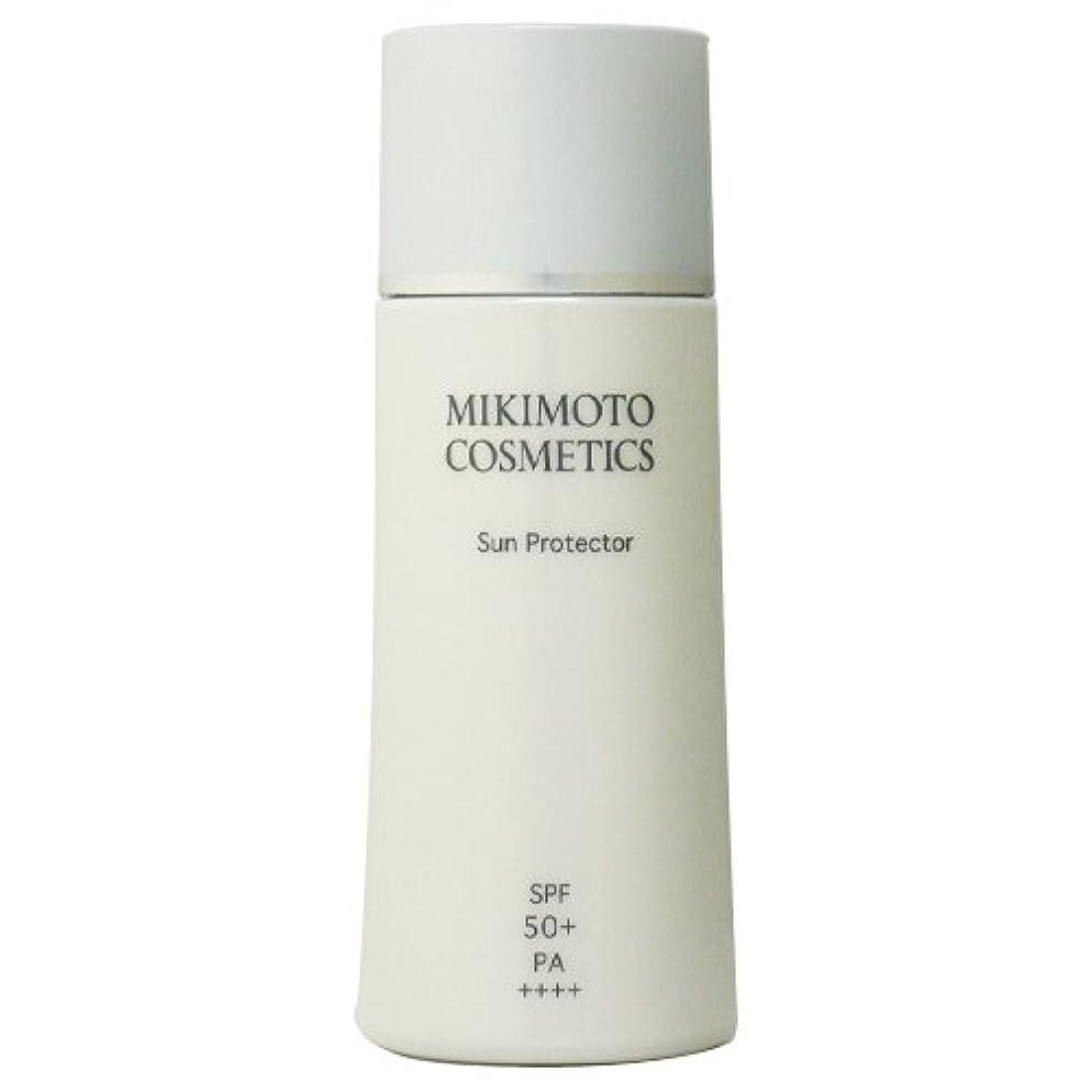 規制するかろうじてアセンブリミキモト化粧品 MIKIMOTO コスメティックス サンプロテクター SPF50+ PA++++ 40mL [ヘルスケア&ケア用品]
