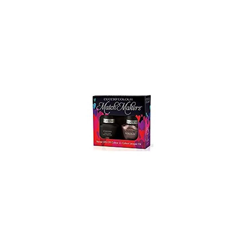田舎者拍車ブラウンCuccio MatchMakers Veneer & Lacquer - Coffee, Tea or Me - 0.43oz / 13ml Each