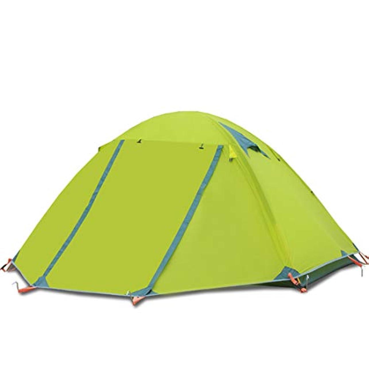 集計キャンペーン電子Nekovan 登山テントアウトドアキャンプ用品は3-4人を収容することができますアウトドアアスリートに適したダブルアルミポールアウトドアウィンドとレインストーム防水テント (色 : オレンジ)