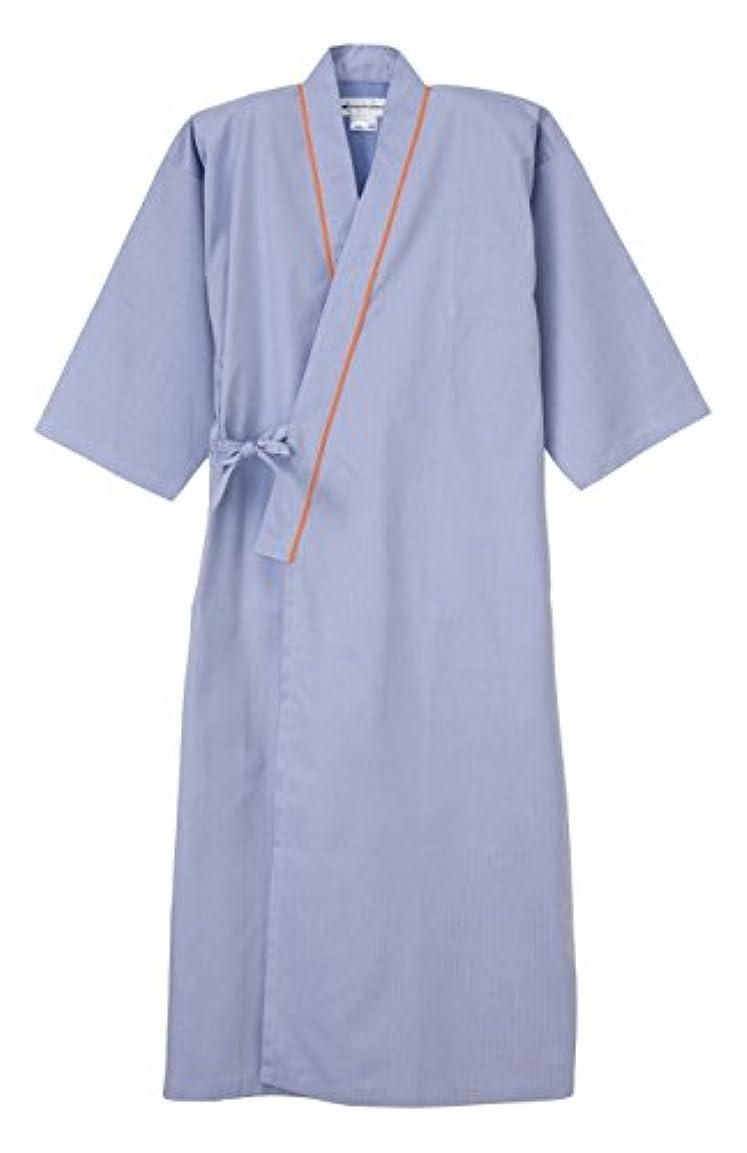 民間人回想音楽家ナガイレーベン NAGAILEBEN 患者衣ゆかた型 SG-1440(S) ブルー