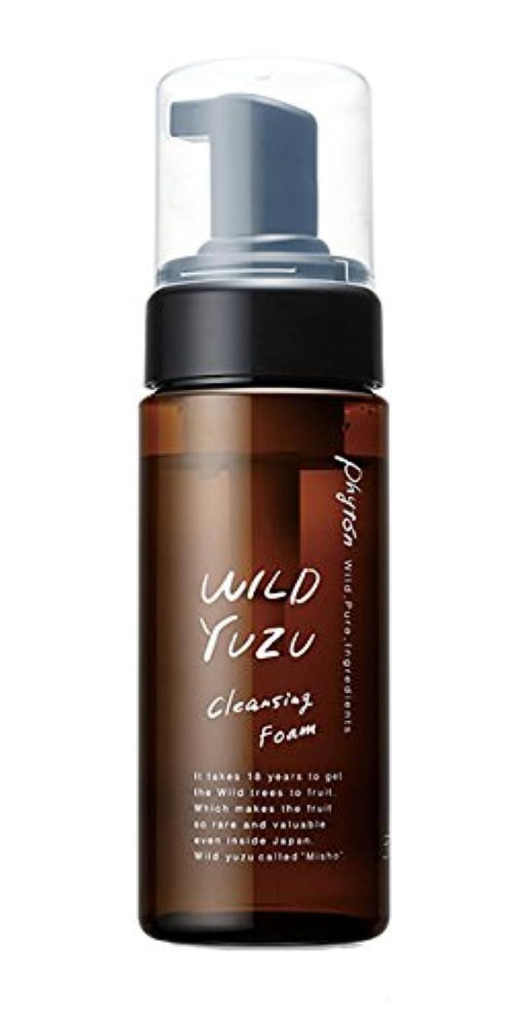 痴漢眠り広大なWILD YUZU(ワイルドゆず) ゆずクレンジングフォーム フェイシャルクレンジング 150ml