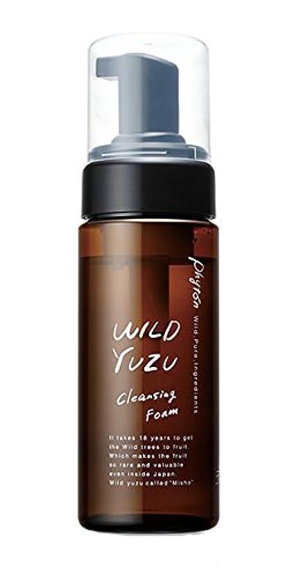 支援する軽減する連鎖WILD YUZU(ワイルドゆず) ゆずクレンジングフォーム フェイシャルクレンジング 150ml