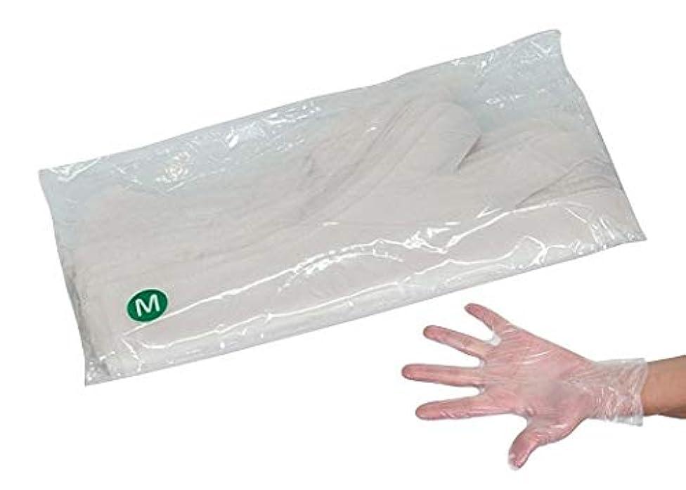 ベーシック一貫性のない一掃する高田ベッド ハンドフィット(1000枚入り)TB-1299-02