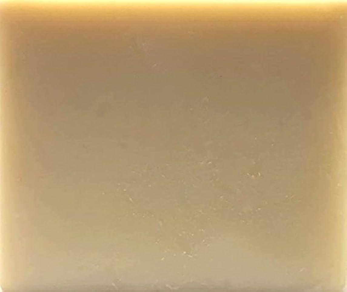用語集アンデス山脈群衆篠山石鹸 クロモジ 90g 自家製精油でコールドプロセス製法で作った手作り石けん