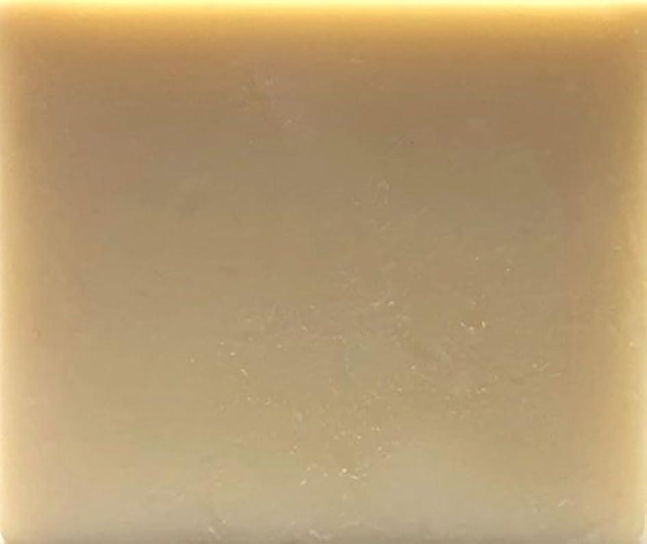 地平線アーサーコナンドイルもろい篠山石鹸 クロモジ 90g 自家製精油でコールドプロセス製法で作った手作り石けん