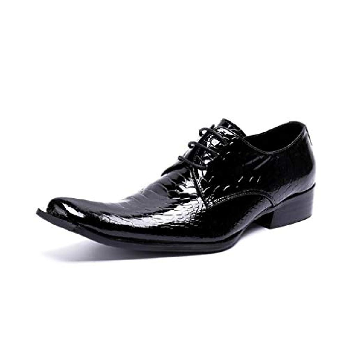 抗議乱暴な近々メンズシューズ、春??秋のつま先の靴、ビジネスフォーマルなドレスシューズタイドシューズ、カジュアルな通気性の靴、ヨーロッパとアメリカのスタイル (色 : ブラック, サイズ : 42)