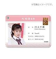 川上千尋 NMB48 AKB 21st Single 「母校へ帰れ!」 推しパスケース イベントグッズ