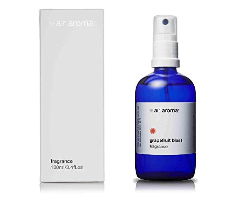 支給制約欺エアアロマ grapefruit blast room fragrance(グレープフルーツブラストルームフレグランス)100ml