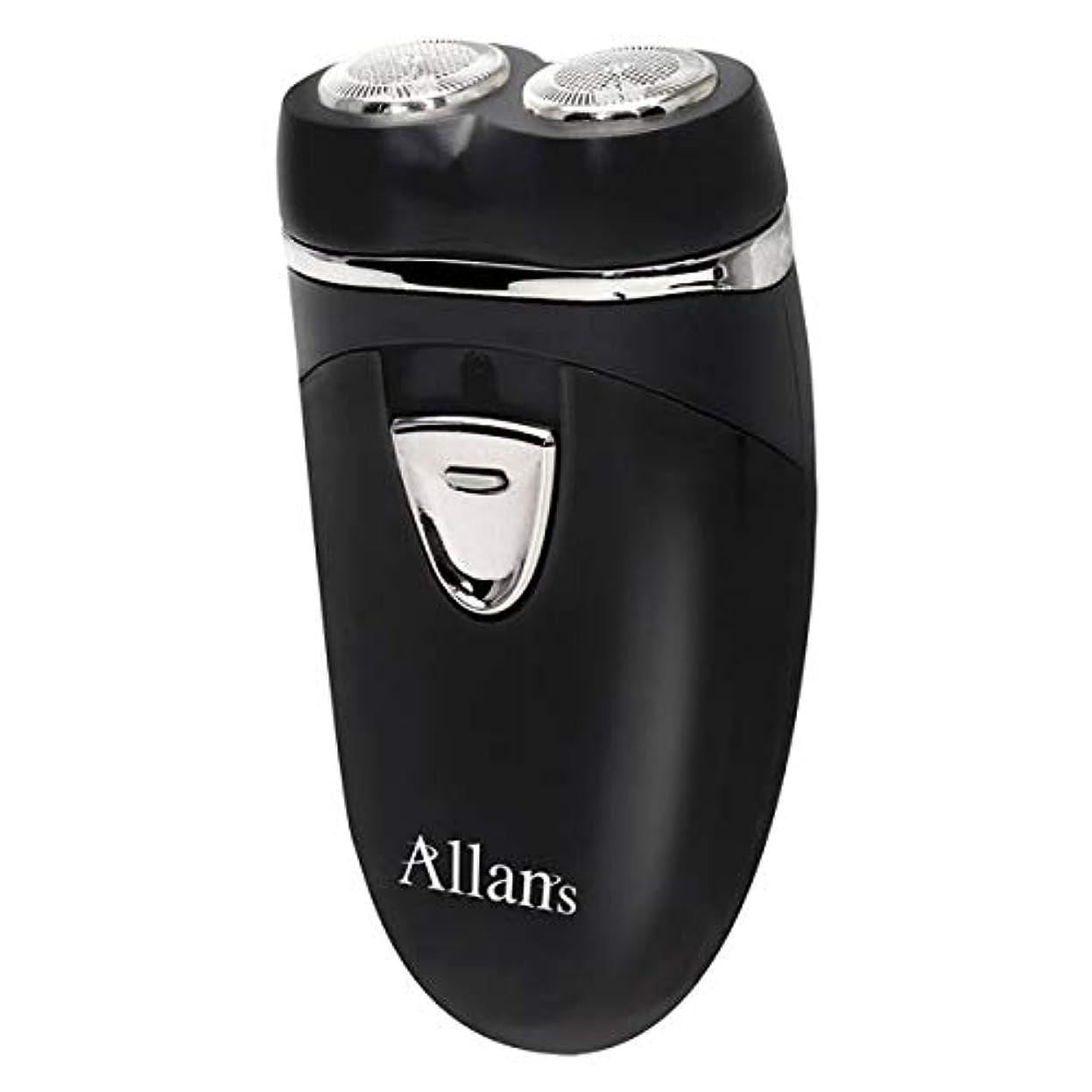 Allans ライト付き コンパクト ツイン メンズ シェーバー MEBM-42