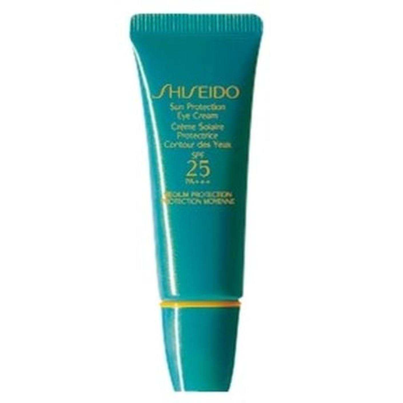 理容室アラスカ欠席[Shiseido] 資生堂サンプロテクションアイクリーム15ミリリットル - Shiseido Sun Protection Eye Cream 15ml [並行輸入品]