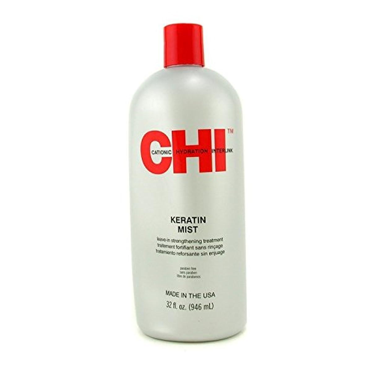 いつでもラック二十CHI ケラチンミスト 髪をストレートに導く洗い流さないトリートメント 946ml/32oz並行輸入品