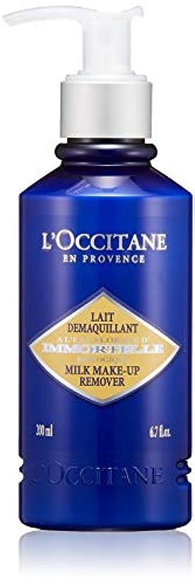 水っぽい割るスチュワードロクシタン(L'OCCITANE) イモーテル オイルイン ミルククレンジング 200ml