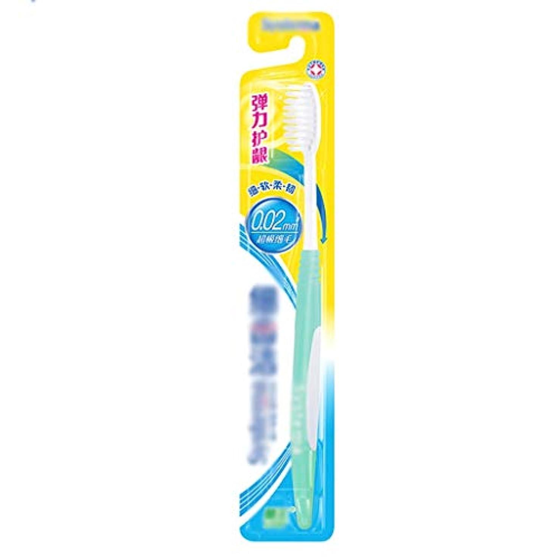 巨人葉を拾うアカデミックスーパーソフト歯ブラシ、弾性足首歯ブラシ、手用歯ブラシの10本のスティック
