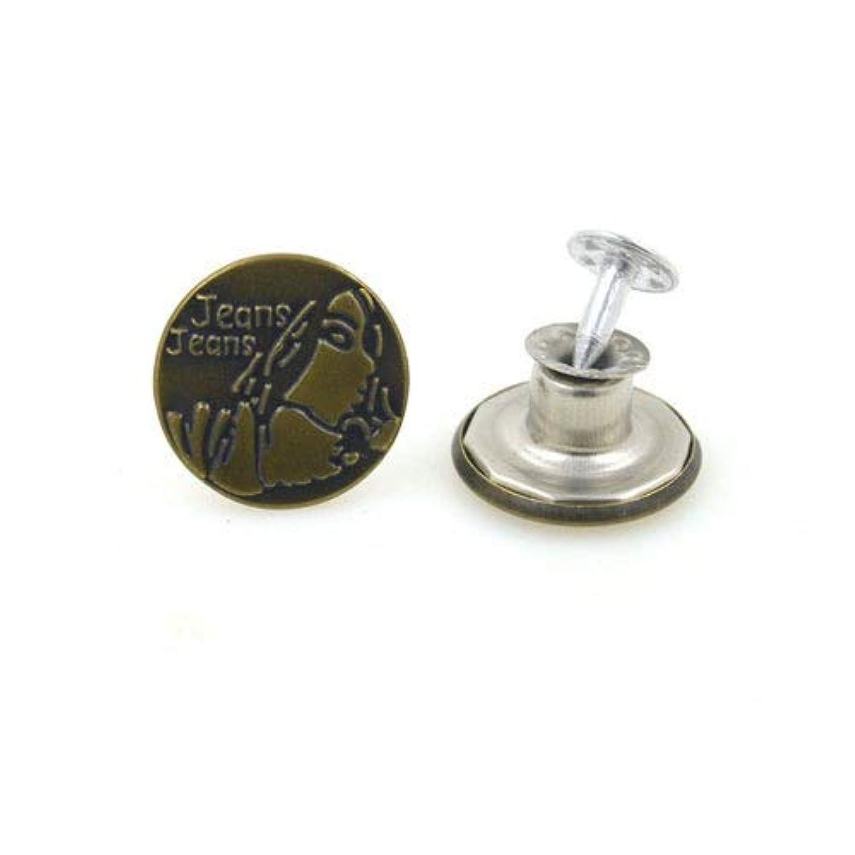 投げ捨てるエレメンタル上流のJicorzo - 10sets /服accseeories手作り[Type4の]を縫製衣服のズボンのためにたくさんの17ミリメートルのブロンズファッション金属ジーンズボタンシャンクボタン