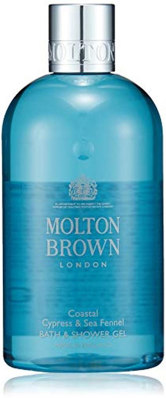 粘着性苦行敬MOLTON BROWN(モルトンブラウン) サイプレス&シーフェンネル コレクション C&S バス&シャワージェル