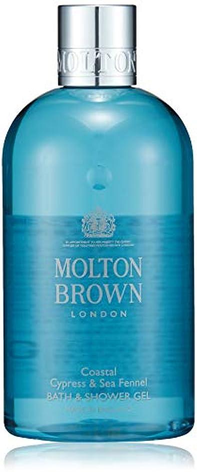 傷つきやすい品接続されたMOLTON BROWN(モルトンブラウン) サイプレス&シーフェンネル コレクション C&S バス&シャワージェル