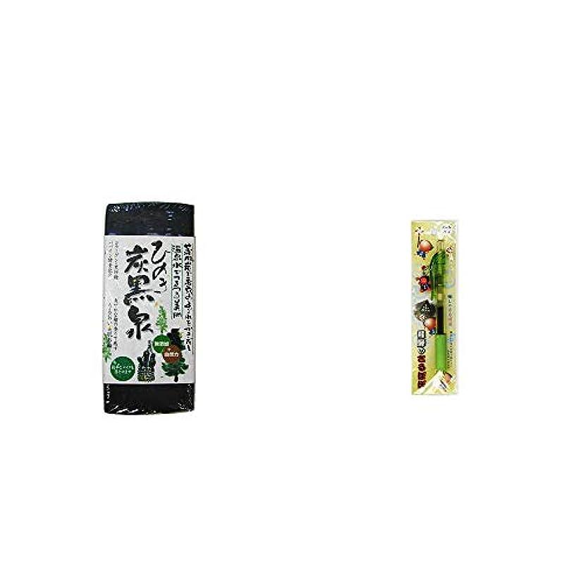 小川落とし穴ニュージーランド[2点セット] ひのき炭黒泉(75g×2)?さるぼぼ 癒しボールペン 【グリーン】