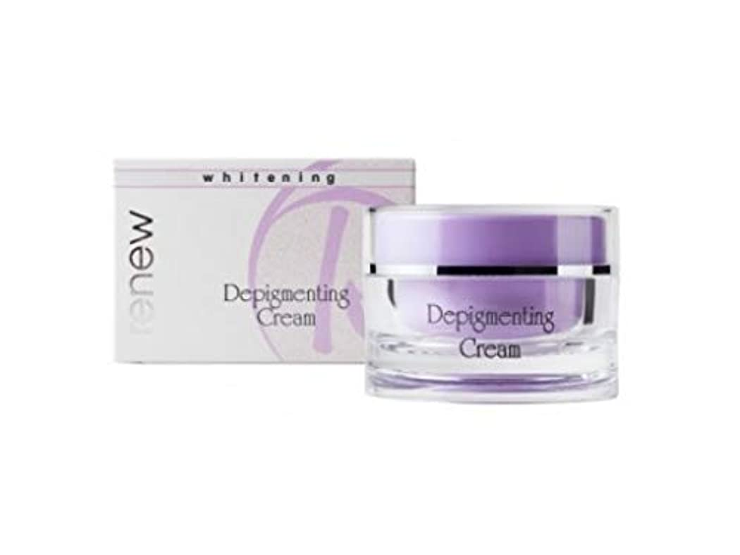 抱擁束のぞき見Renew Whitening Depigmenting Cream 50ml