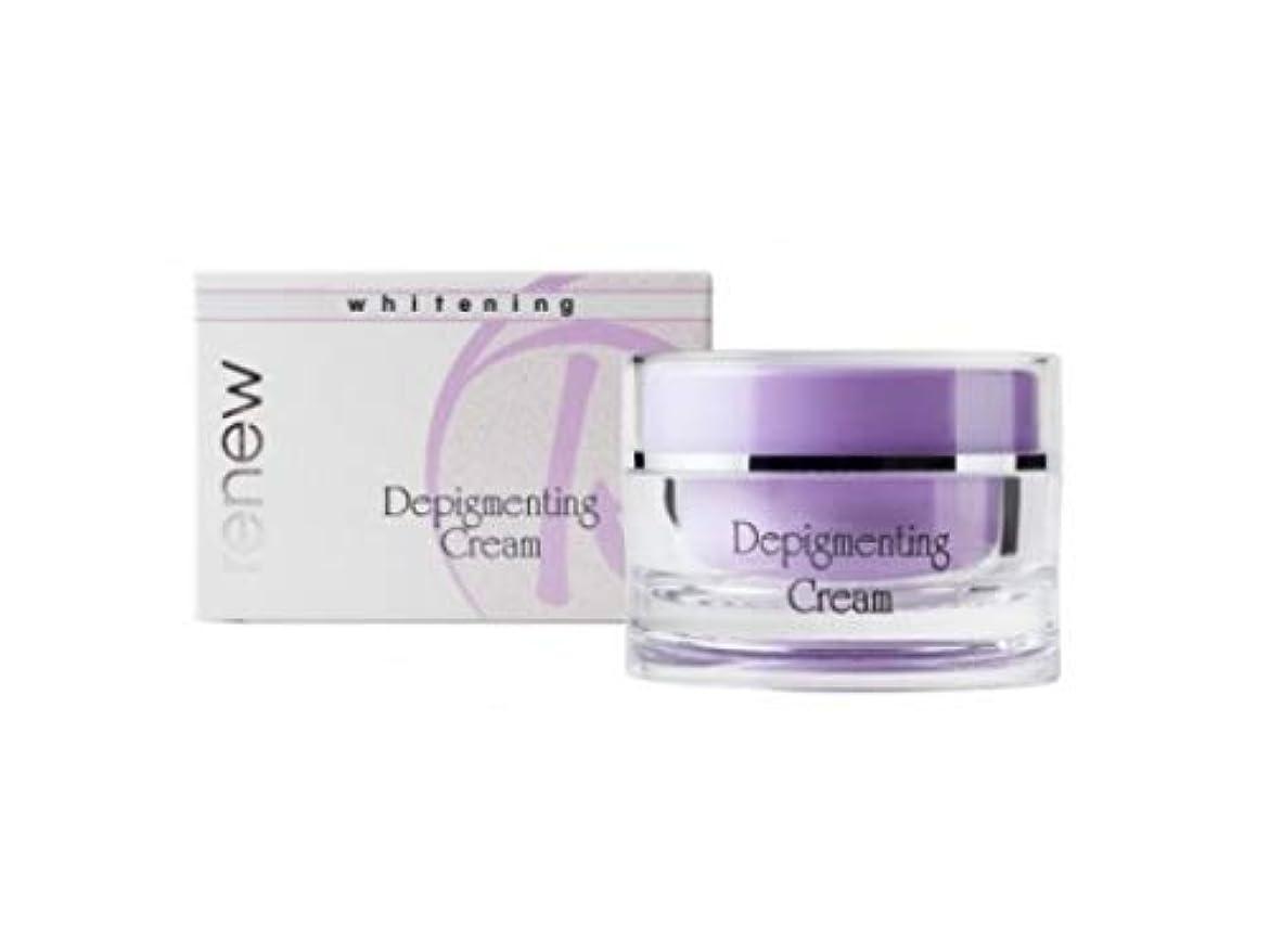 コジオスコ結論机Renew Whitening Depigmenting Cream 50ml