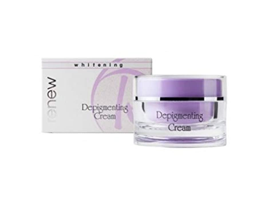 エゴイズム解体する基準Renew Whitening Depigmenting Cream 50ml
