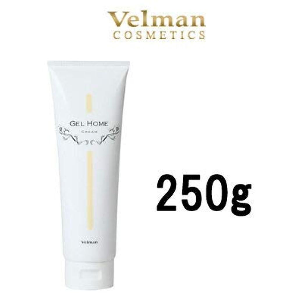 山岳ペイン物質ベルマン ゲルホームクリーム しっとりタイプ 250g