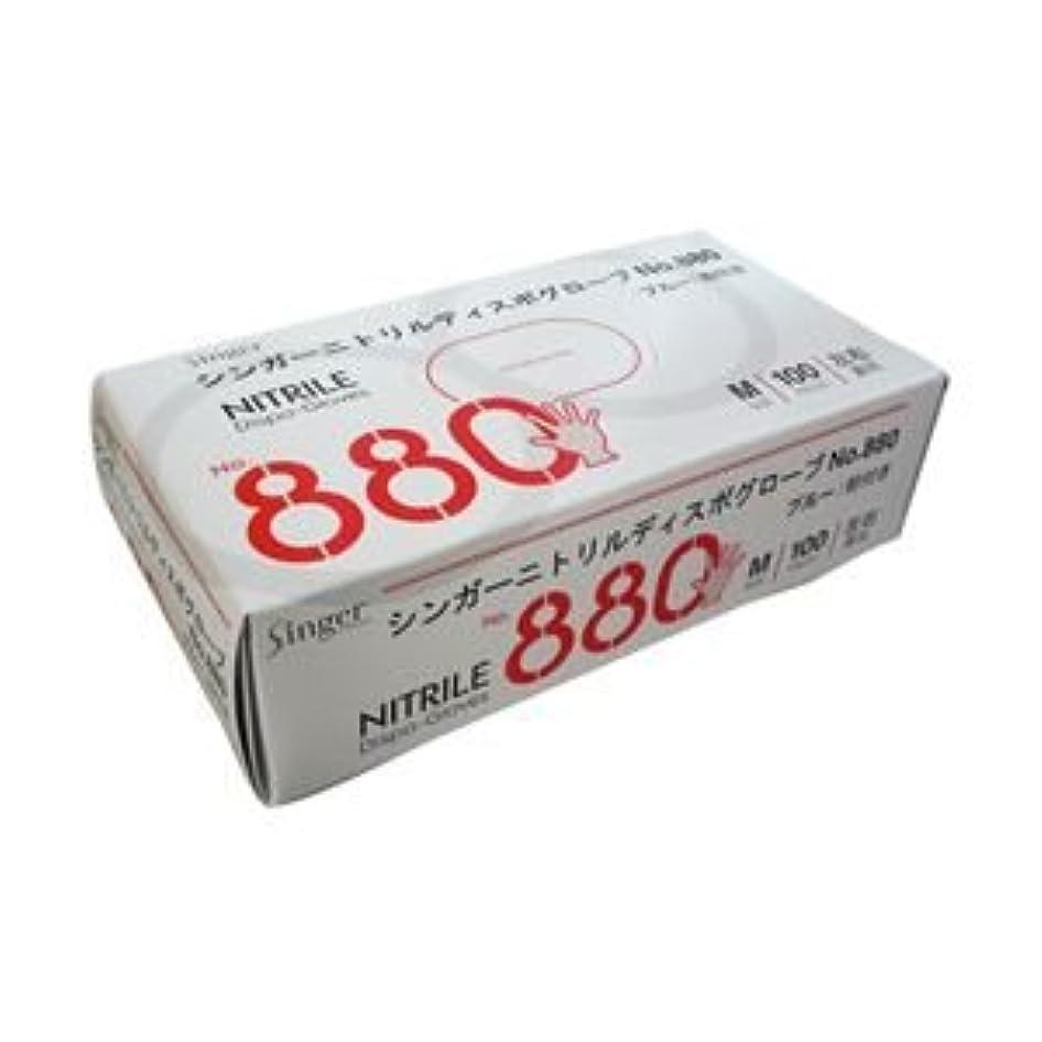 私の粘土一時停止宇都宮製作 ニトリル手袋 粉付き ブルー M 1箱(100枚) ×5セット