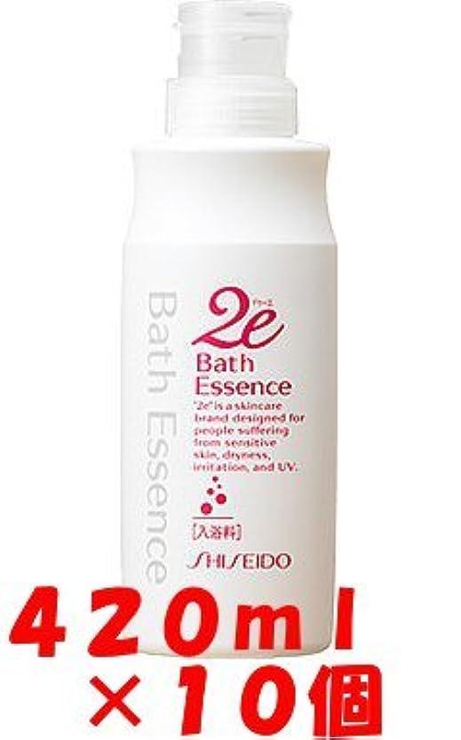 【10個セット】資生堂 2e ドゥーエ 入浴剤 420ml