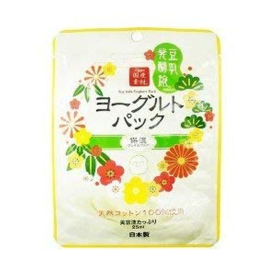 フェデレーション伝統的証明【6枚セット】リシャン フェイスマスクYG ヨーグルトの香り 1枚入