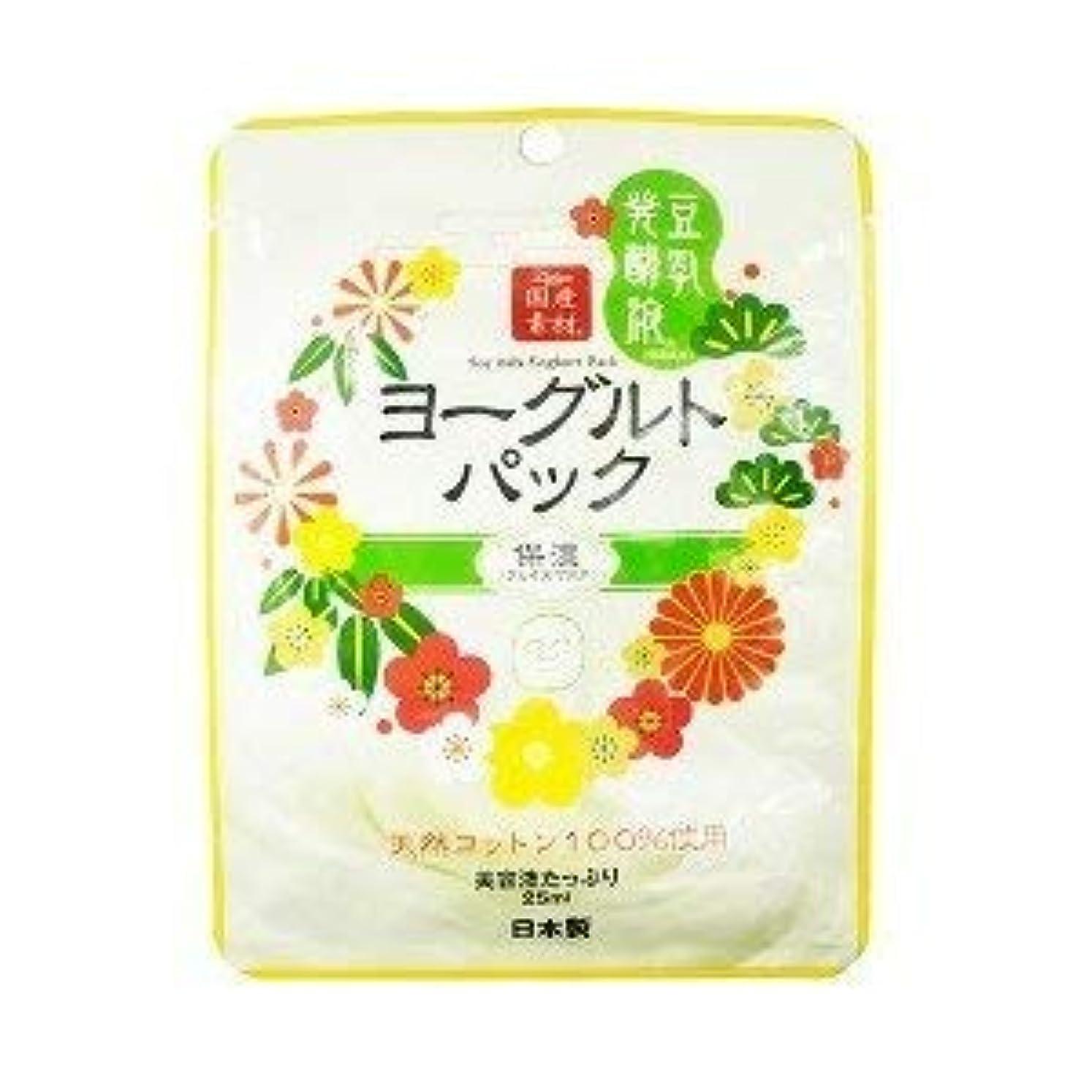 冷蔵庫ケニア詩人【6枚セット】リシャン フェイスマスクYG ヨーグルトの香り 1枚入