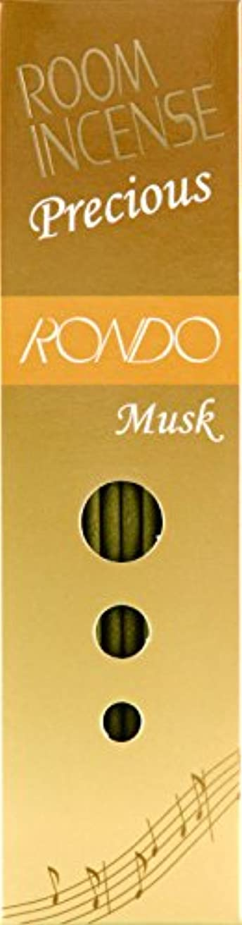 周りレギュラー爬虫類玉初堂のお香 ルームインセンス プレシャス ロンド ムスク スティック型 #5508