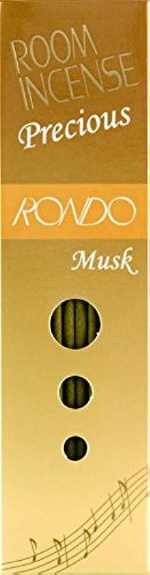 満州心から舗装する玉初堂のお香 ルームインセンス プレシャス ロンド ムスク スティック型 #5508