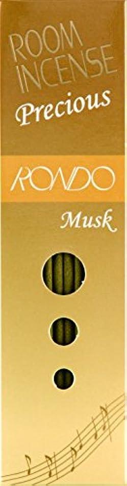 湾乱雑なバレーボール玉初堂のお香 ルームインセンス プレシャス ロンド ムスク スティック型 #5508