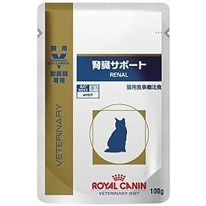 ロイヤルカナン 療法食 腎臓サポート ウェット パウチ 猫用 100g×24個