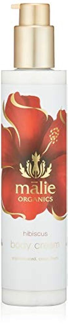 普通の終わらせる物理Malie Organics(マリエオーガニクス) ボディクリーム ハイビスカス 222ml