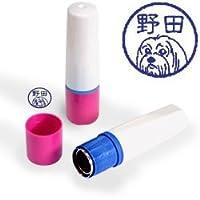 【動物認印】犬ミトメ14・マルチーズ ホルダー:ピンク/カラーインク: 青