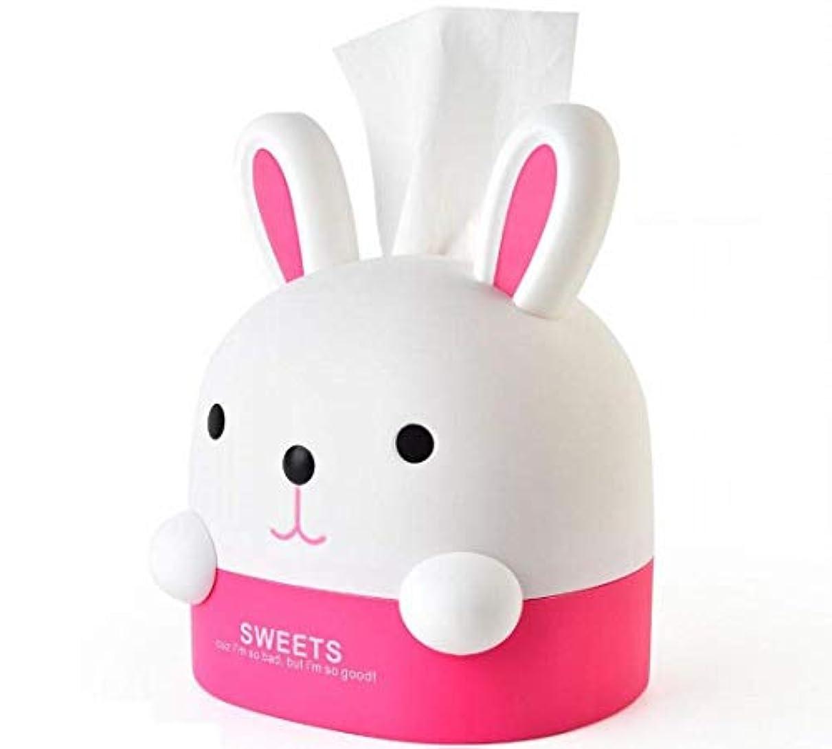 プランター毎月かわすRurumi ウサギ 卓上 トイレットペーパー ホルダー (ペーパー1ロール付属) ケース ロール ペーパー ティッシュ カバー 兎 バニー ペーパー入れ (ビビット ピンク)