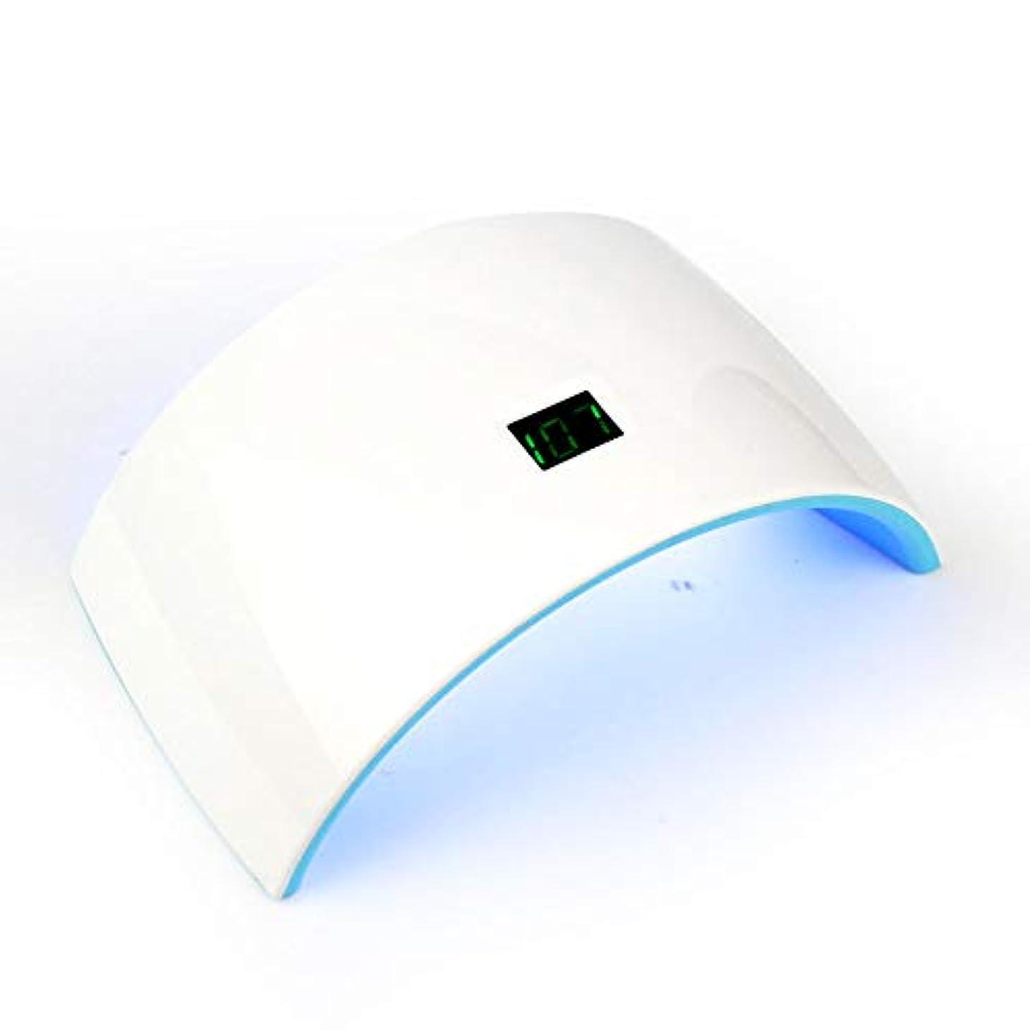 カジュアルアーティファクトジャズボタン療法のない導かれた光線療法の釘機械30W作り付けのリチウム電池15ランプのビードの振動調節