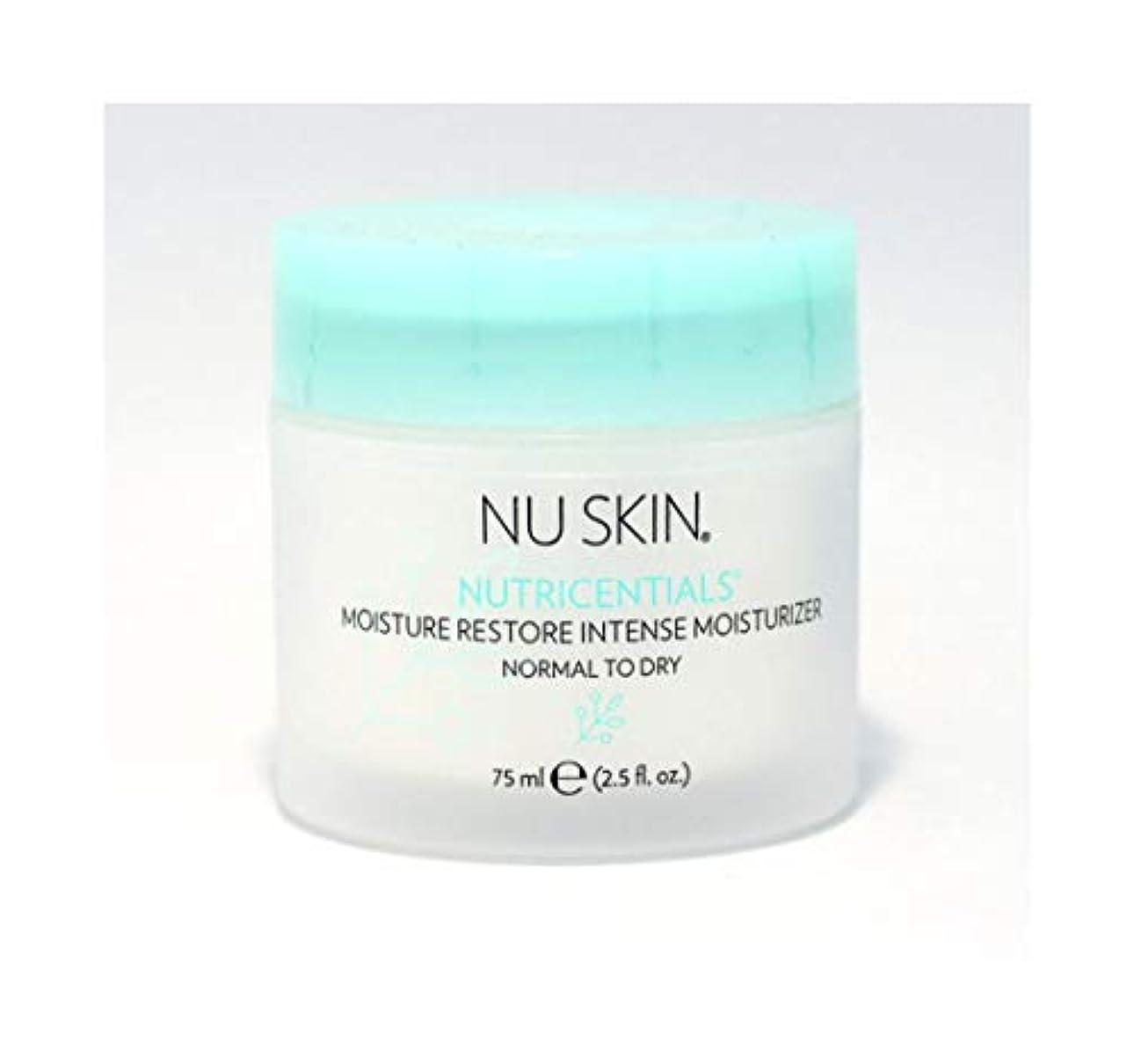 有名なバス深くニュースキン NU SKIN moisture restore intense moisturizer normal to dry 75ml リストアインテンスモイスチャライザー水分クリーム、リニューアル製品 【並行輸入品】